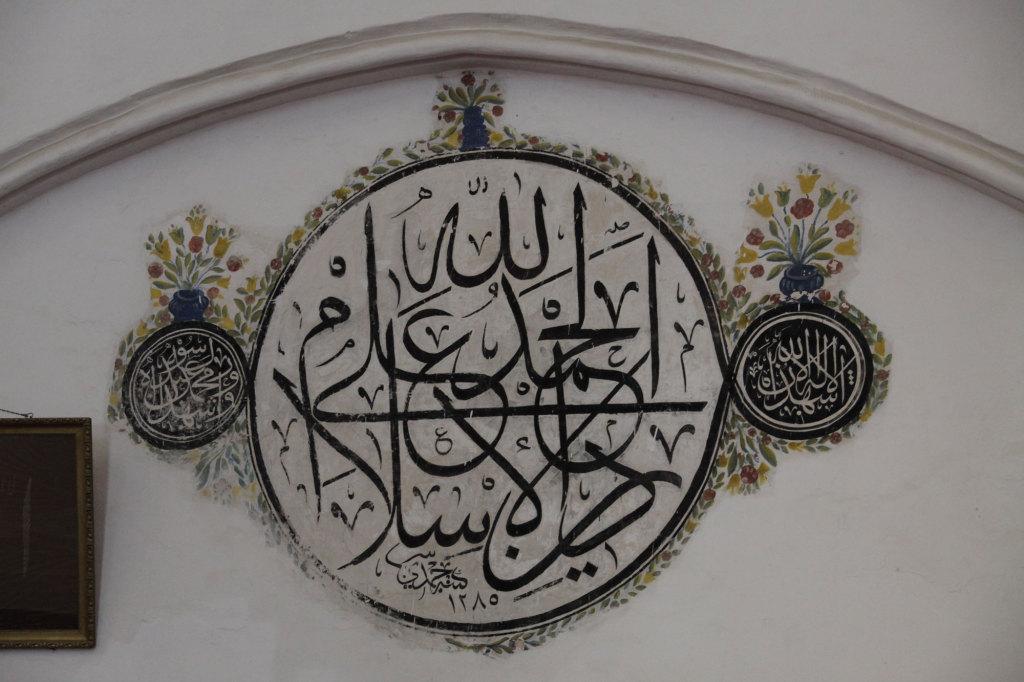 In der Selimiye-Moschee