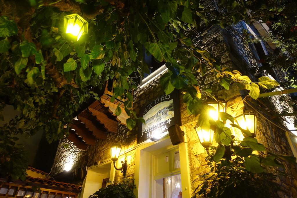 Kokkari - Restaurant Bira