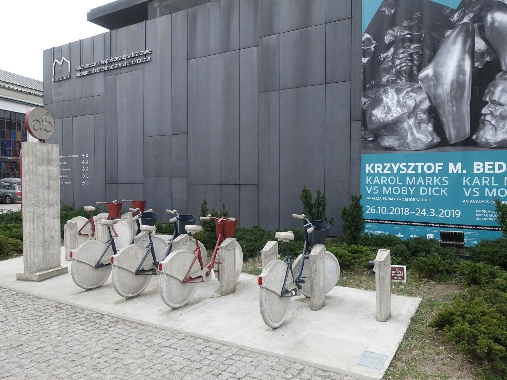 Museum für zeitgenössische Kunst
